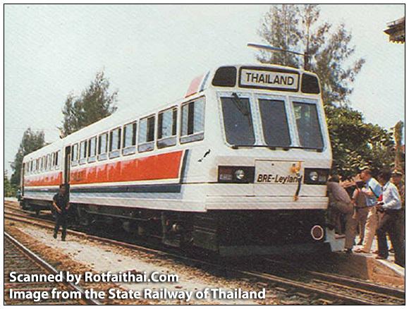 British Rail Class 141
